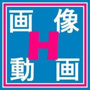 3DCGエロ漫画・アニメ動画集